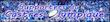 Logo Supporters du co